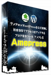 amepress.png