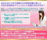 banner1_57260.jpg